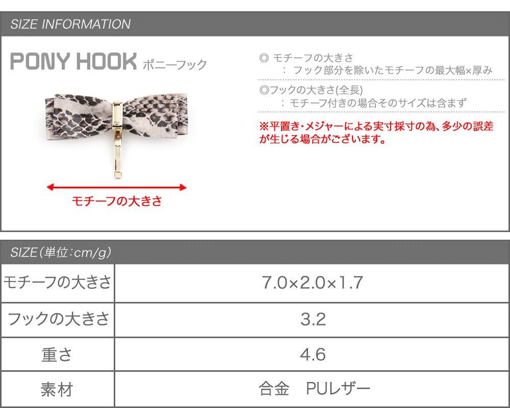 日本CREAM DOT  /  典雅人造皮蝴蝶結髮叉 髮飾  /  a03477  /  日本必買 日本樂天直送(1090) 6