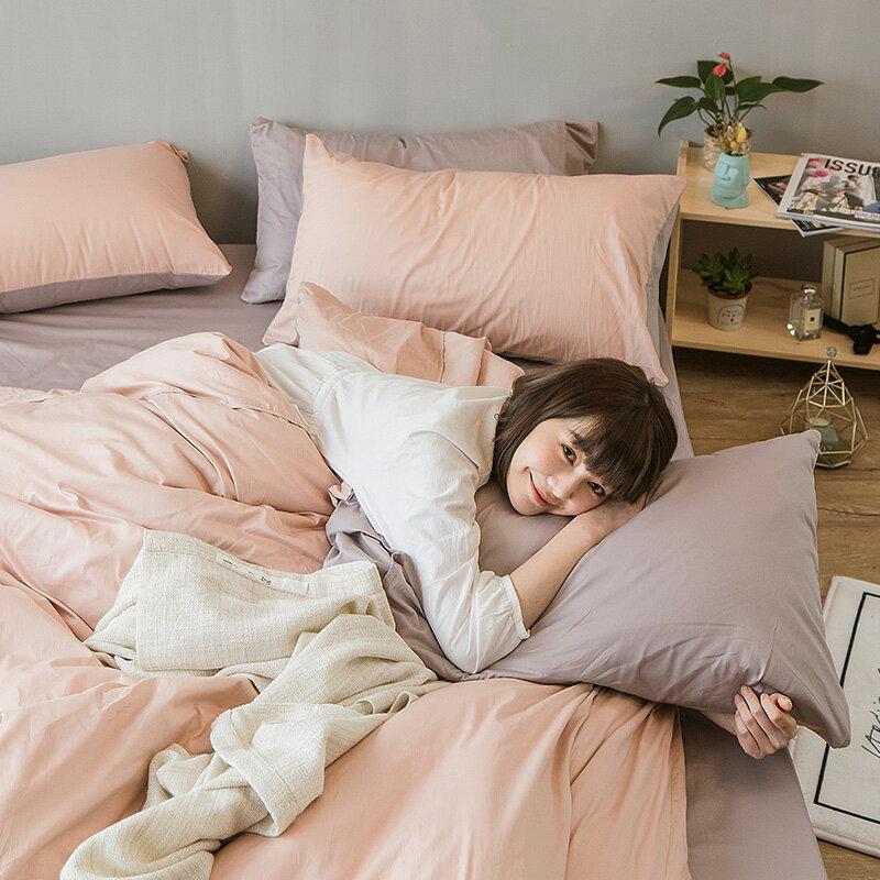 床包兩用被套組  /  雙人-100%精梳棉【撞色系列-可可粉】含兩件枕套 經典素色 台灣製 戀家小舖 9