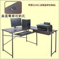 L型書桌/電腦桌/辦公桌推薦推薦到防潑水L型工作桌(附鍵盤+抽屜)電腦桌 書桌~【馥葉】【型號DE1240-K-DR】就在馥葉生活館推薦L型書桌/電腦桌/辦公桌推薦