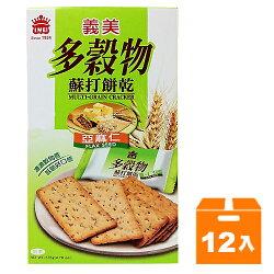 義美 多穀物蘇打餅乾(亞麻仁) 135g (12入)/箱