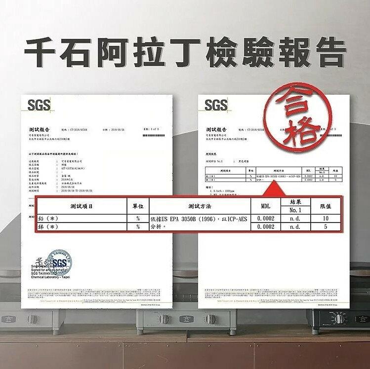 日本Sengoku Aladdin 千石阿拉丁「專利0.2秒瞬熱」4枚焼復古多用途烤箱(附烤盤) AET-G13T-湖水綠 9