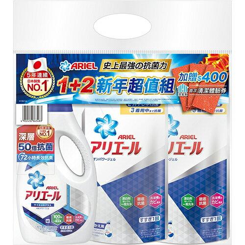 Ariel 超濃縮洗衣精新年特惠組【愛買】