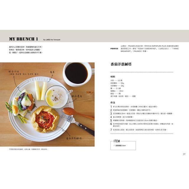 Le Creuset鑄鐵鍋手作早午餐:鬆餅.麵包.鹹派.濃湯.歐姆蛋.義大利麵,45道美味鑄鐵鍋食譜 7