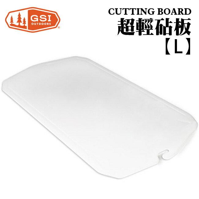 【鄉野情戶外專業】 GSI |美國| Ultralight Cutting Board 登山健行/RV露營/戶外超輕砧板 L號 76006