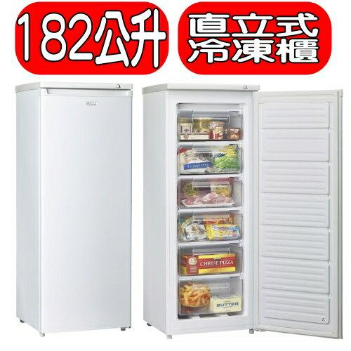 可議價★全館回饋10%樂天點數★SAMPO聲寶【SRF-180S】《182公升》直立式冷凍櫃