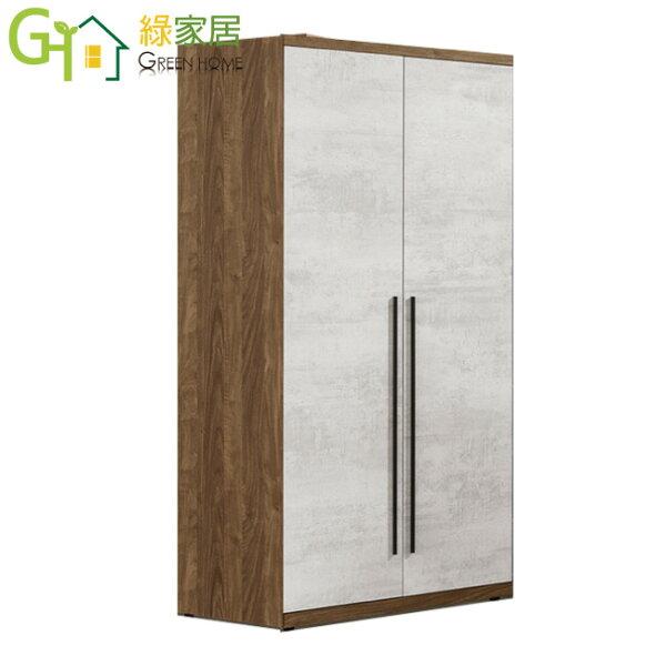【綠家居】艾卡路時尚2.7尺雙吊衣櫃收納櫃(雙吊衣桿+開放層格)