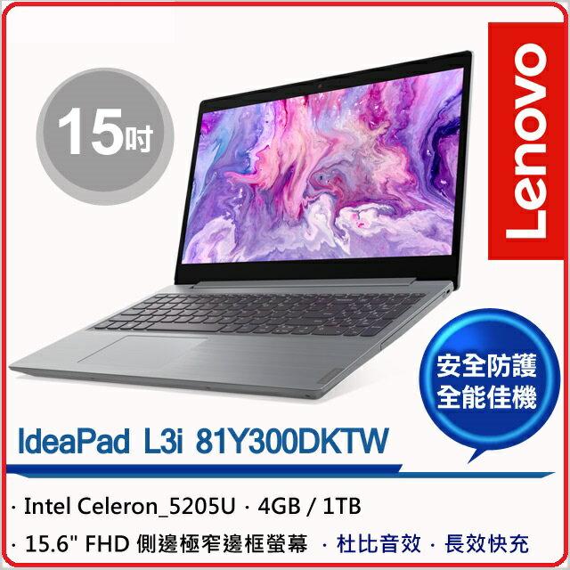 Lenovo IdeaPad L3i 81Y300DKTW 15.6吋筆電 L3 15 灰/15.6吋/CELERON 5205U/4GB/1TB/Win10