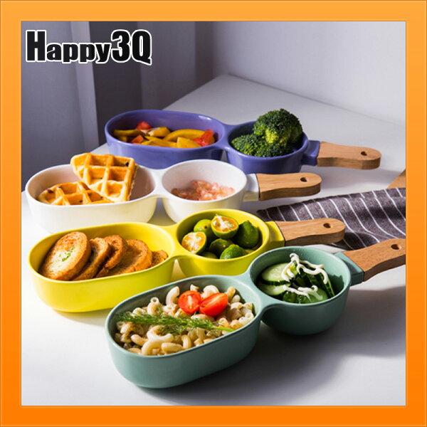 兩格碗創意便利日式陶瓷分隔碗簡約家用餐具水果沙拉甜品碗-白紫綠黃【AAA4068】
