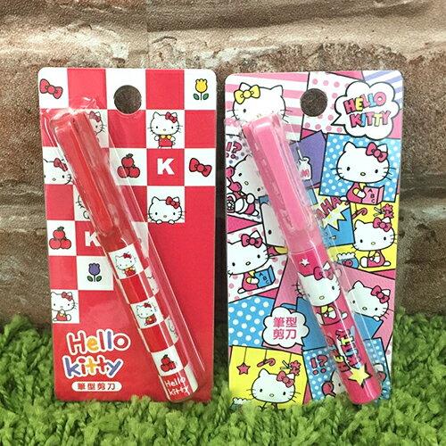 【真愛日本】17081600002 KT筆型剪刀卡裝-兩款 三麗鷗 kitty 凱蒂貓 收納剪刀 文具用品