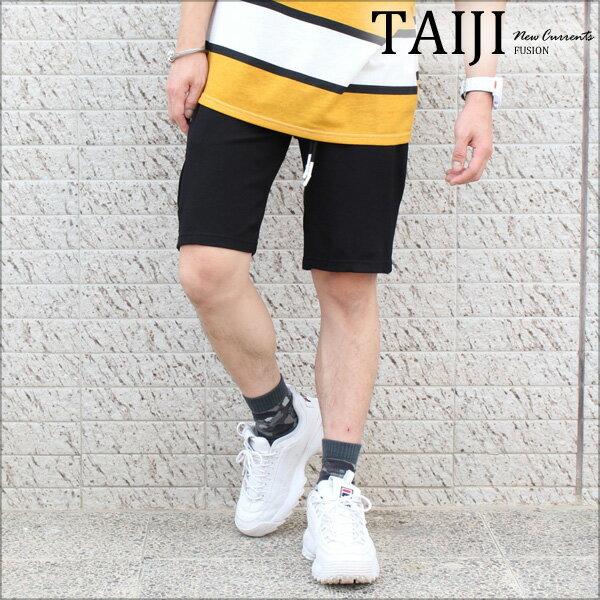 潮流短褲‧側邊織帶涼感羅馬布休閒運動短褲‧一色【NJ0563】-TAIJI-M~XL-580