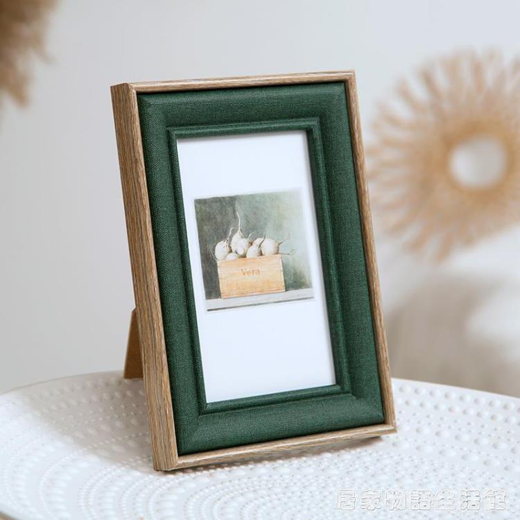 小相框擺台擺件創意掛牆七6 7 10寸婚紗照定制畫框架加洗照片床頭 樂樂百貨