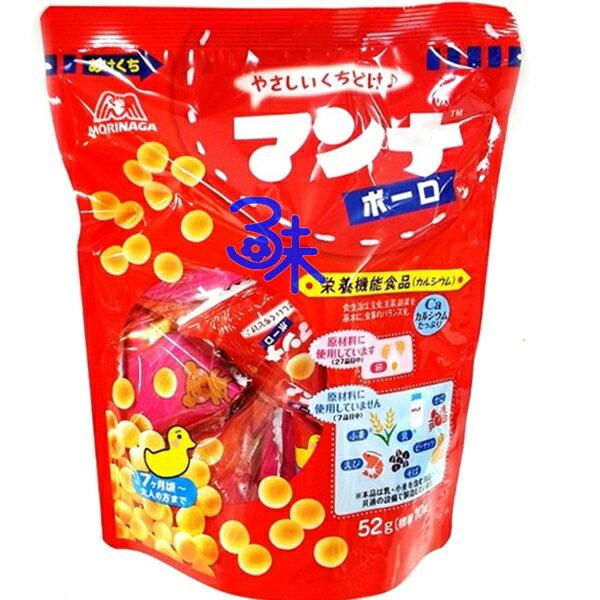 (日本) MORINAGA 森永 嬰兒小蛋酥-立袋 1袋 42 公克 特價 74元【 4902888218422 】(森永嬰兒蛋酥 嬰兒幼兒蛋酥(立袋)(7個月以上嬰幼兒即可食用)