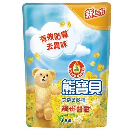 熊寶貝 陽光馨香 衣物柔軟精 補充包 1.84L