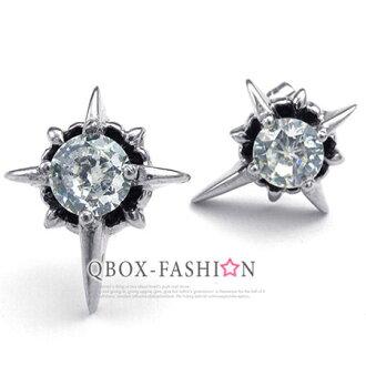 《QBOX 》FASHION 飾品【W10023266】精緻個北極星光鋯石鑄造316L鈦鋼環插式耳環(防過敏)