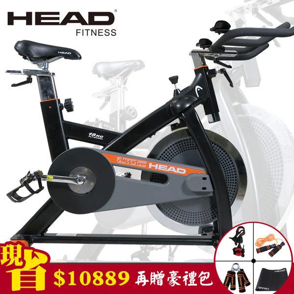 【HEAD】城市型專業18kg飛輪競速車-H681 飛輪健身車飛輪車