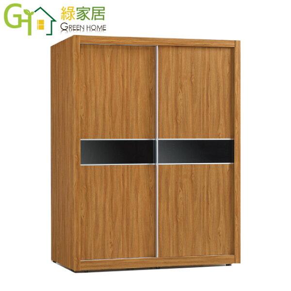 【綠家居】班尼達時尚5.1尺推門衣櫃收納櫃(吊衣桿+開放多層格)