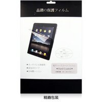 Samsung 三星到三星 SAMSUNG Galaxy Tab A 8.0 2017 / T385 平板 螢幕保護貼/靜電吸附/具修復功能的靜電貼