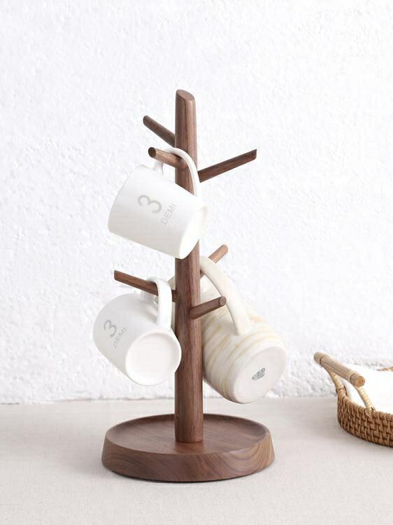 杯架家用水杯架瀝水置物架創意咖啡茶杯架玻璃馬克杯掛架 6只裝 麻吉好貨