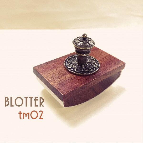 義大利 Bortoletti tm02 Blotter 壓墨器(小號)21501167633386 / 個