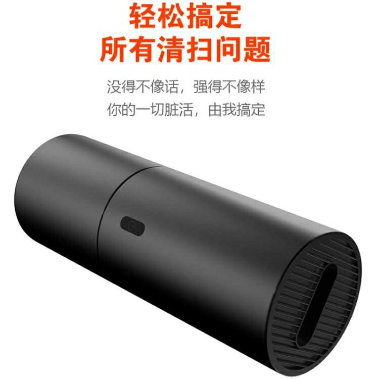 無線吸塵棒小型充電便攜車用家用扁嘴長吸頭掌上型車載吸塵器