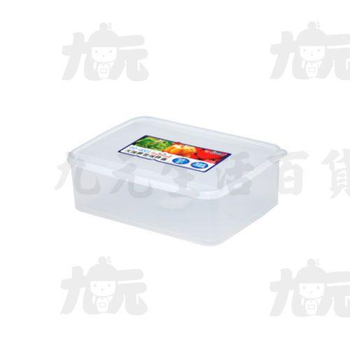 【九元生活百貨】聯府P2-9001大流線型保鮮盒P29001