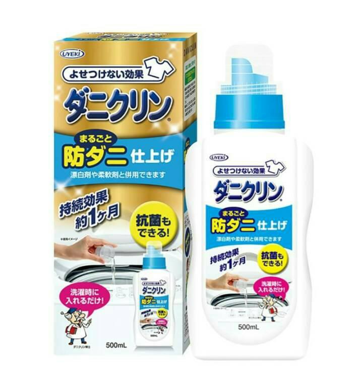 日本UYEKI 防蹣洗衣添加劑洗衣精500ml