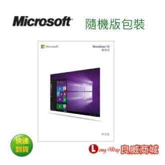 啟用 windows 10 專業 版