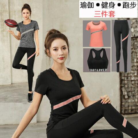 樂天優選 瑜珈服 套裝春夏季健身房瑜珈跑步運動服女緊身顯瘦網紅速乾衣套裝