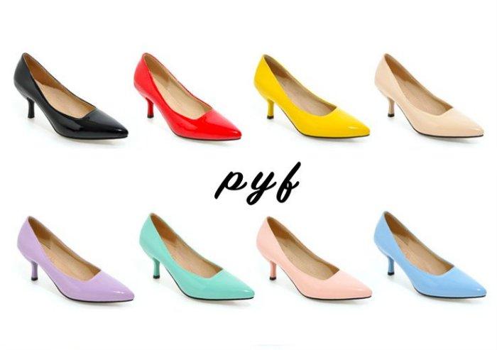 Pyf ? 糖果色百搭 尖頭漆皮 婚鞋 伴娘鞋 高跟鞋 團體反串表演 加大 48 大尺碼女鞋(34~40下標區)
