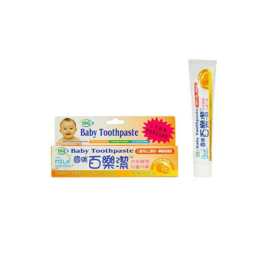 Cangene Bio Clean 百樂潔天然酵素兒童牙膏(橘子口味)#7057