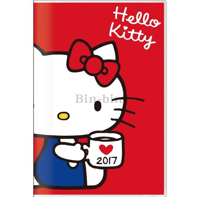 Hello Kitty 2017手帳B7/710-412