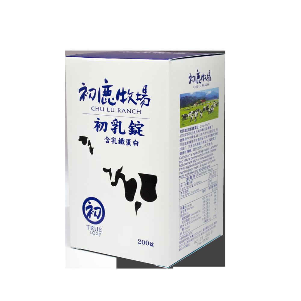 初鹿牧場 - 初乳錠 純奶口味 富含乳鐵蛋白 200錠 營養補給【台東專區】 1