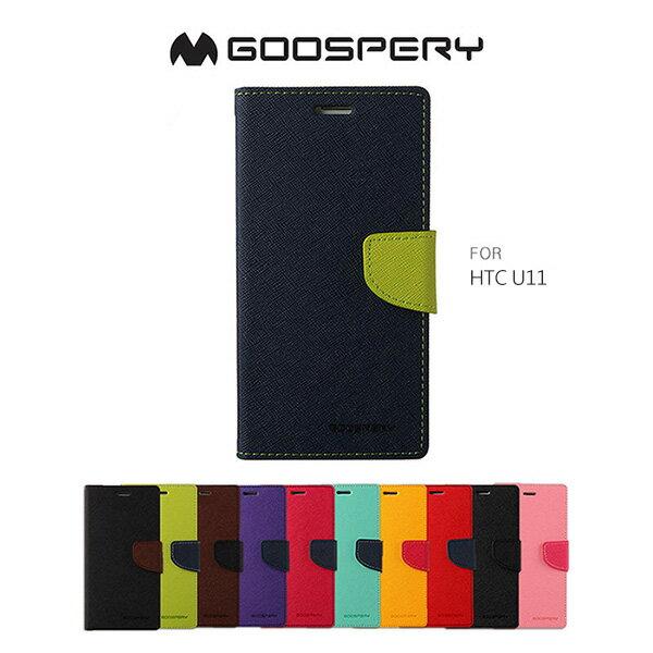 強尼拍賣~GOOSPERYHTCU11FANCY雙色皮套可站立磁吸插卡側翻皮套保護套手機套