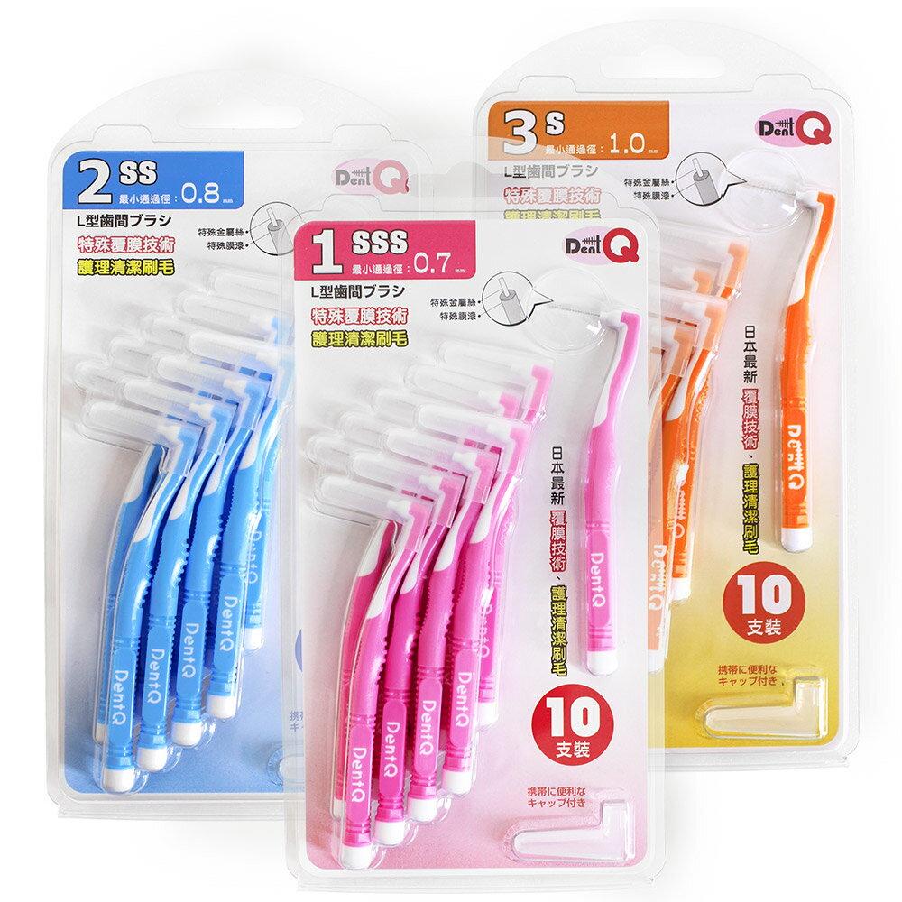 日本 牙寶L型牙間刷30支(三種尺寸可選)