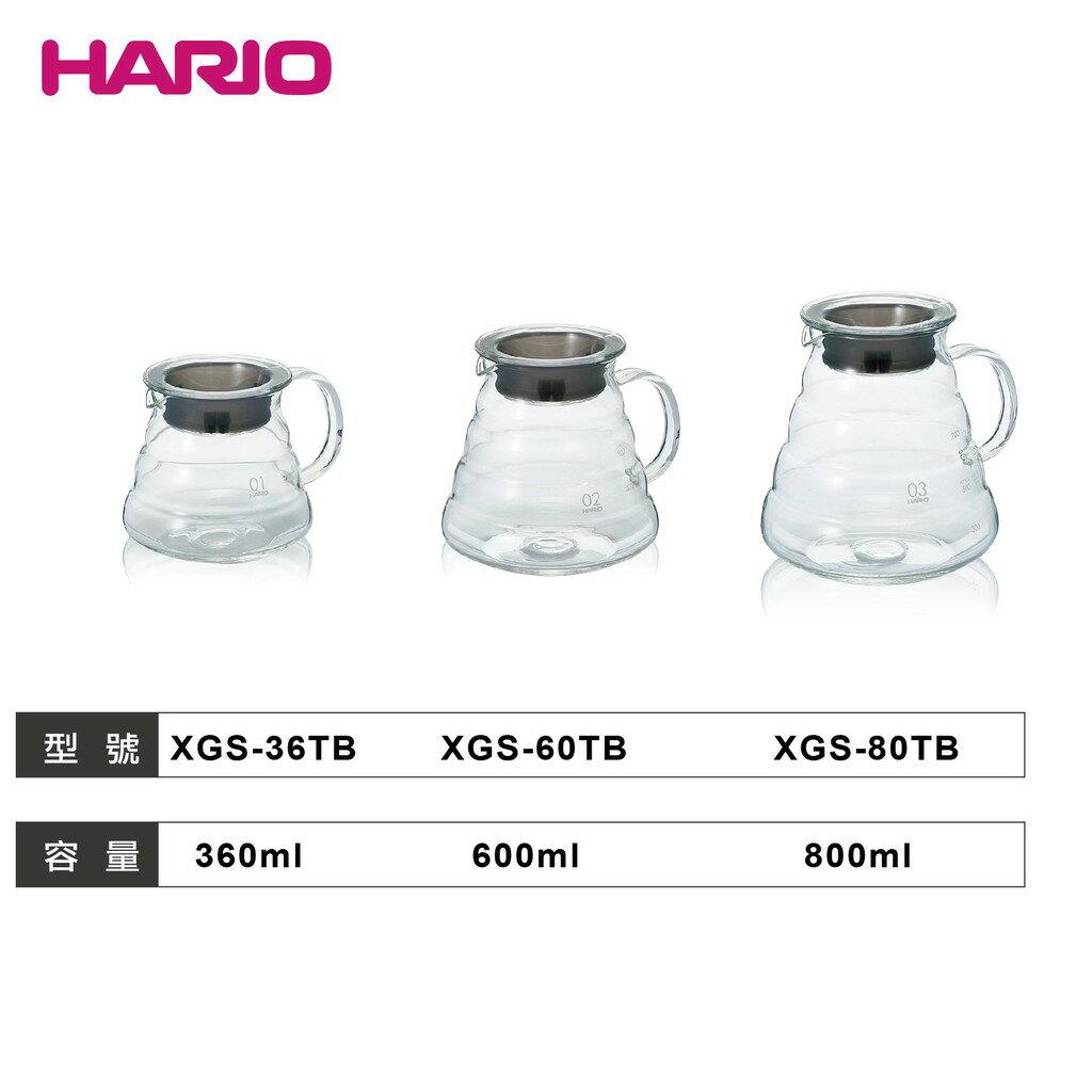 日本 HARIO V60雲朵咖啡壺-600ml (XGS-60TB)