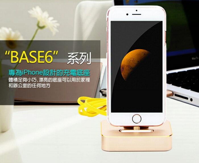 【COTEetCI]Apple iPhone 8pin BASE8 鋁合金充電座/充電器/傳輸/支架/三合一功能 0