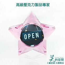 【美的空間】透明壓克力 多色選~立體星星造型迷你大頭貼相框展示牌#1065創意收藏寶寶照