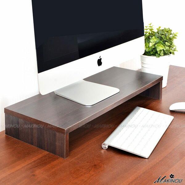 日本MAKINOU 螢幕架|簡單生活木製桌上架-三色可選|Apple Mac ㄇ型 液晶螢幕架 主機架 鍵盤收納 牧野丁丁