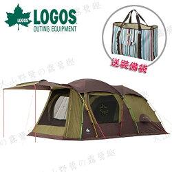 【露營趣】中和安坑 送裝備袋 LOGOS LG71805515 Panel AE-XL雙背山五人帳 露營帳篷 客廳帳 別墅帳 一房一廳