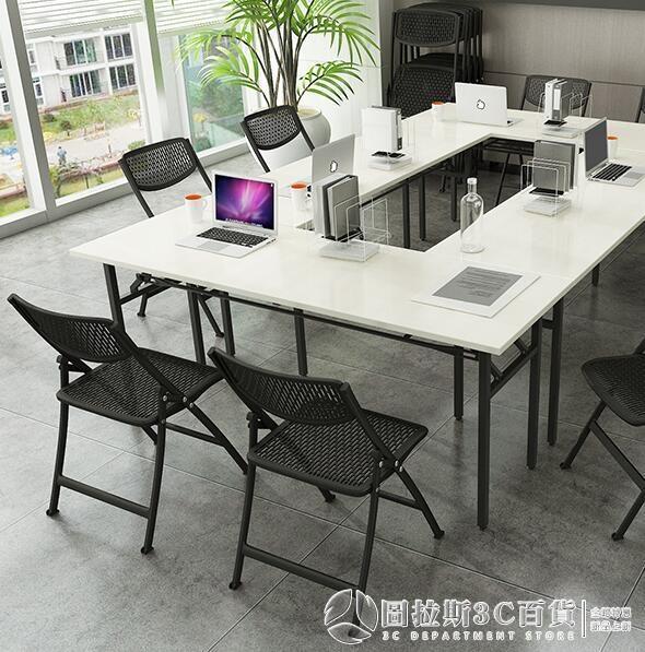 摺疊椅 辦公折疊椅塑料會議椅子會場培訓椅可折疊凳凳子透氣折疊椅 摩登生活