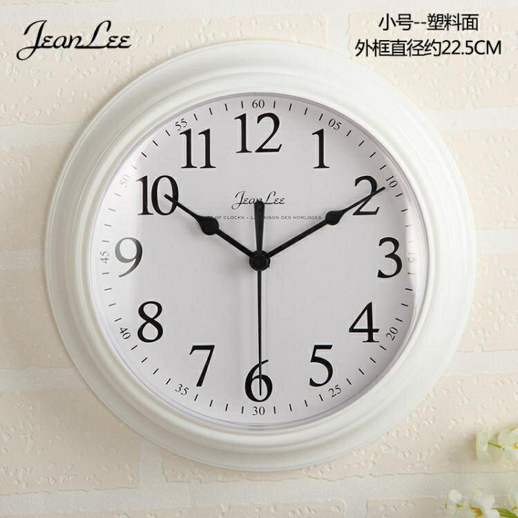 現代簡約鐘錶掛鐘客廳臥室家用圓形電池數字時鐘掛錶壁鐘
