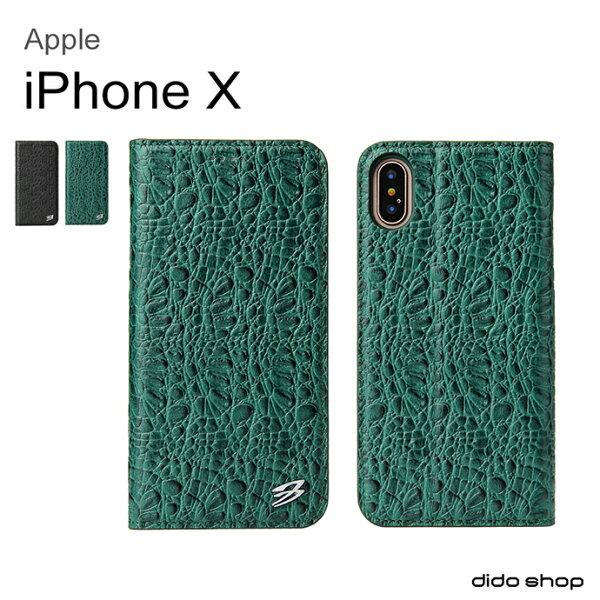 iPhoneX掀蓋式手機皮套小鱷魚紋系列可收納卡片(FS037)【預購】