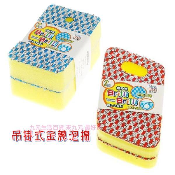 【九元生活百貨】皮久熊 吊掛式金蔥泡棉/2枚入 海綿菜瓜布