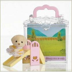 【Fun心玩】EP28530 麗嬰 日本 EPOCH 森林家族 嬰兒滑梯提盒 扮家家酒 人偶 兒童 玩具 聖誕 生日 禮物