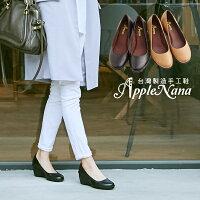 面試穿搭與面試技巧推薦AppleNana。指名購買。上班專用可折素面包頭氣墊楔型鞋蘋果奈奈【QT15101380】
