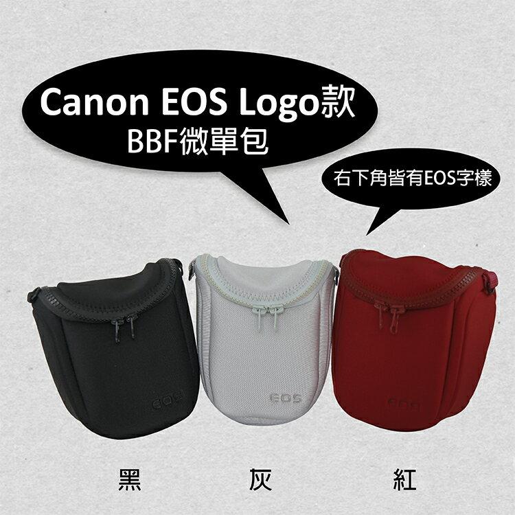 攝彩@Canon EOS Logo LCS-BBF微單包 附贈小型電池袋 附背帶 適用NEX微單機種 相機包