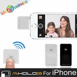 【AtoB AB Shutter2愛拍器—Apple專用自拍無線快門(RFS1)】無需藍牙設定! iPhone 4S/5/5S/5C.iPad Mini2/Air.iPod touch可用 【風雅小舖】 - 限時優惠好康折扣