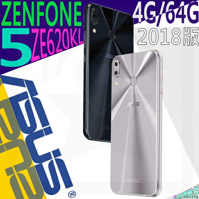【星欣】ASUS ZENFONE 5(2018) ZE620KL 4G/64G AI智慧雙鏡頭 6.2吋全螢幕 4G+4G雙卡雙待 直購價