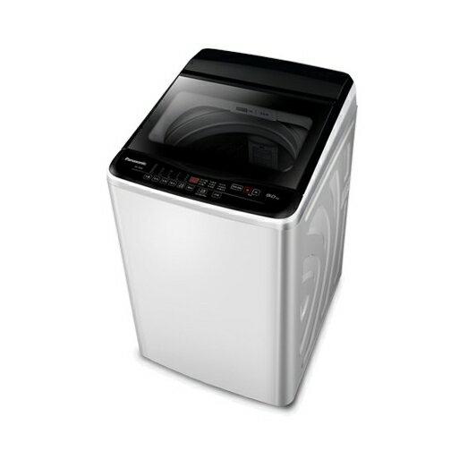 國際 Panasonic 9公斤單槽直立式洗衣機 NA-90EB-W