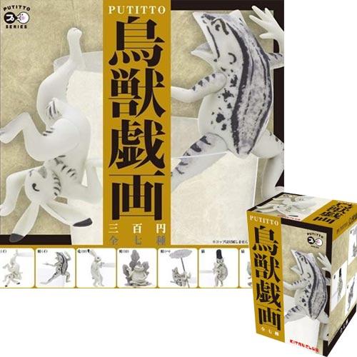 ~ ~單售 出貨 鳥獸戲畫 杯緣子 盒玩 擺飾 奇譚 KITAN CLUB ~ 17639